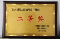 """2015年6月荣获""""庆七一,弘扬传统文化,建设正气紫荆""""手语舞演出二等奖"""